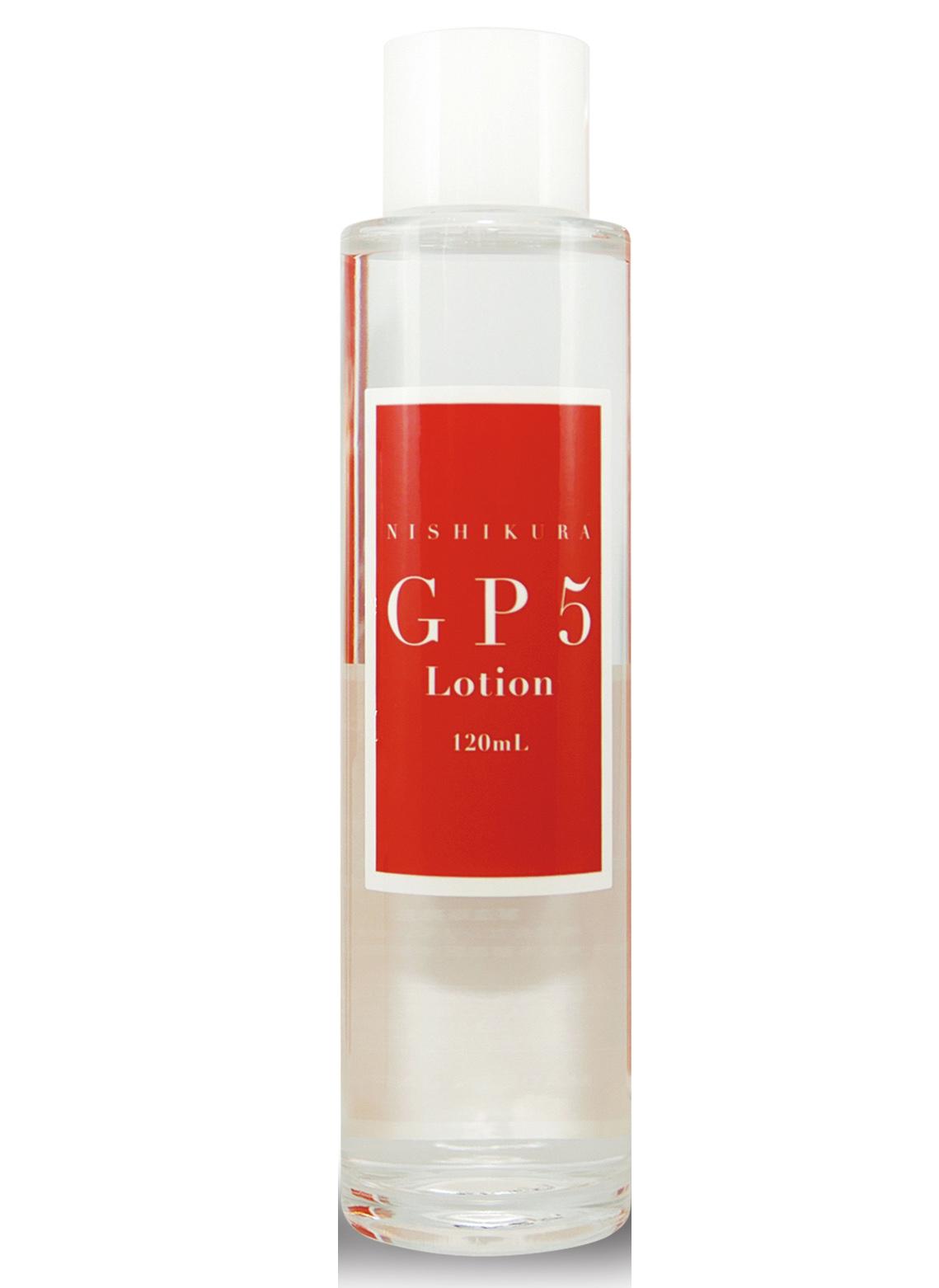 GP5 lotion