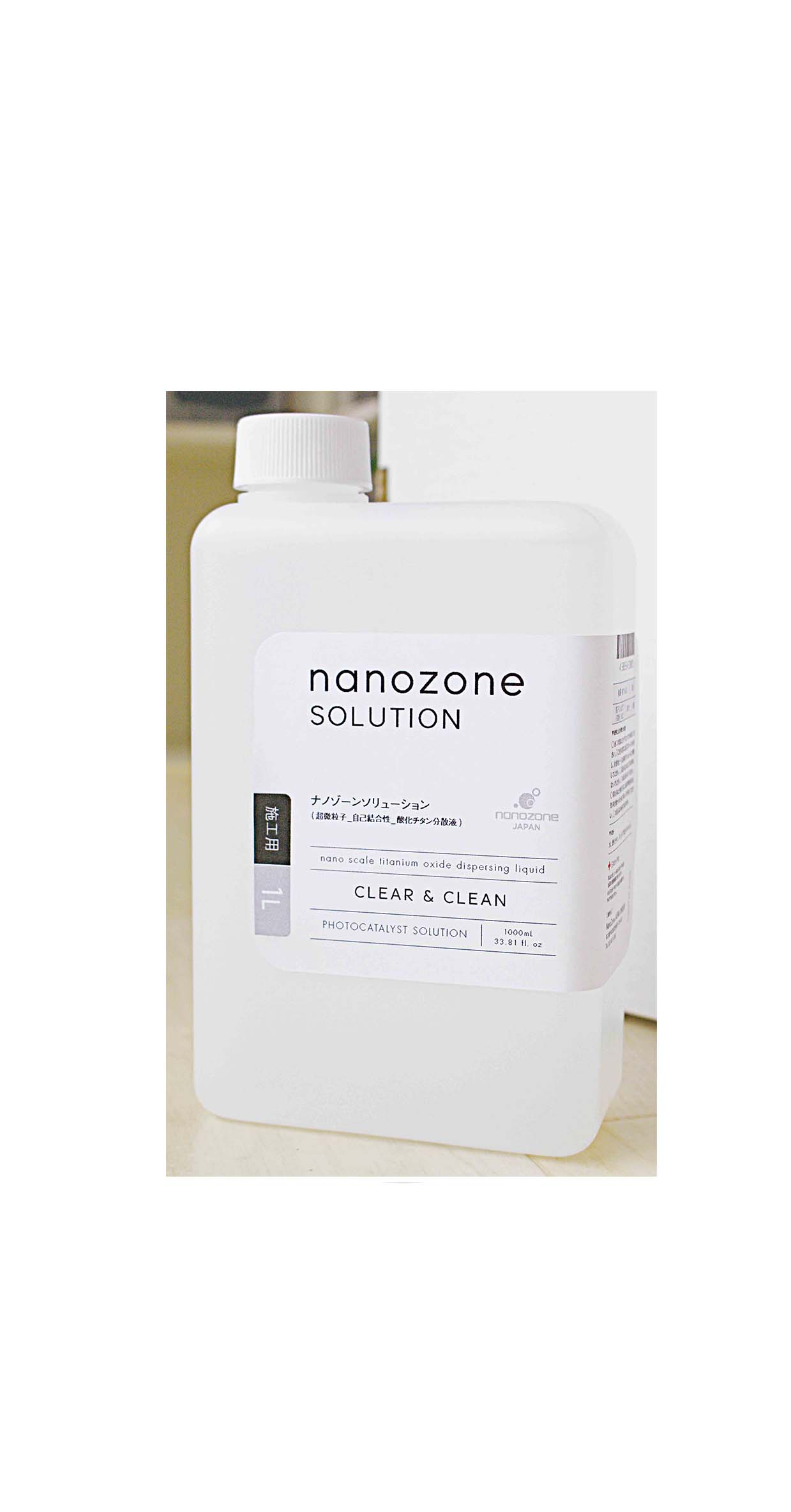 光触媒で空間を強力除菌!       Nanosol  詰替【1000ml】